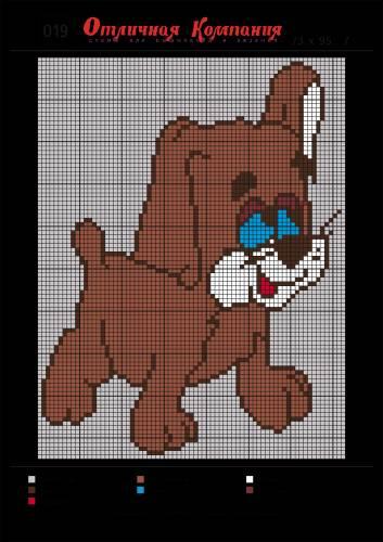 Схема вишивки хрестиком собачки 2.